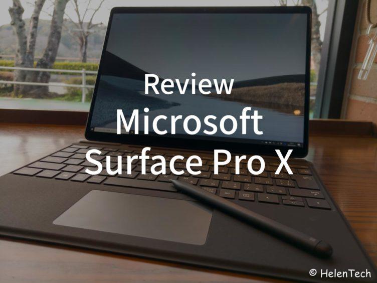 Review microsoft surface pro x image 752x564-マイクロソフトの「Surface Pro X」をレビュー!常時LTEは魅力だけどARMベースが悩ましいモデル