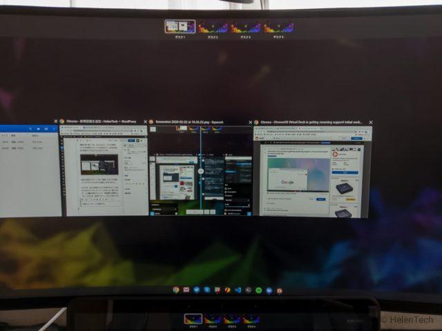 VirtualDesks rename update 640x480-Chromebookで「仮想デスク」の名前の変更ができるようになります