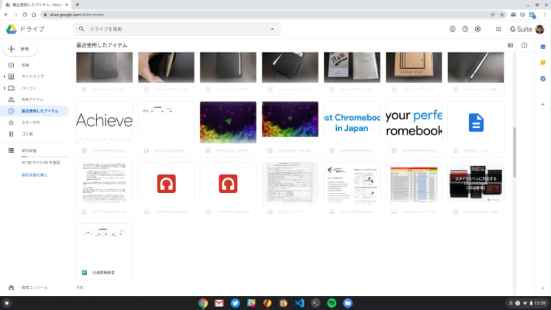 chromebook goodle cloud image-Chromebook(クロームブック)とは?できることやメリット、デメリットを簡単にまとめる