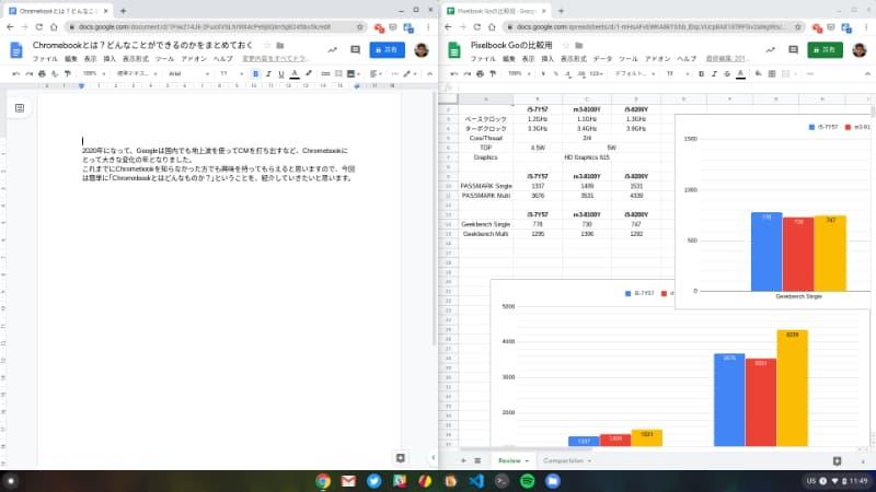 google document spreadsheet-Chromebook(クロームブック)とは?できることやメリット、デメリットを簡単にまとめる