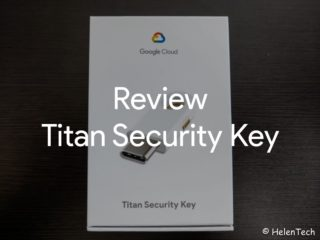 review titan security key 320x240-Googleの「Titan Security Key」がiOSでも利用可能になりました