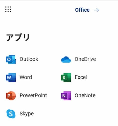 Screenshot 2020 03 02 at 15.54.46 470x500-【2020年】Chromebookで使えるオフィスソフトについて