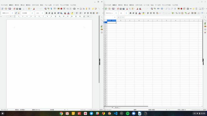 Screenshot 2020 03 02 at 22.26.47 800x450-【2020年】Chromebookで使えるオフィスソフトについて