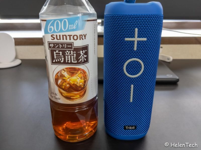review tribit stormbox 017 800x599-Tribitのワイヤレススピーカー「Stormbox」をレビュー。 全方位型スピーカーで使い勝手良し