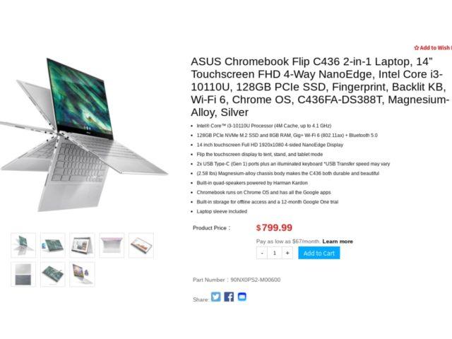 asus chromebook c436 official 640x480-米国ASUSストアに「Chromebook Flip C436」のCore i3モデルが登場