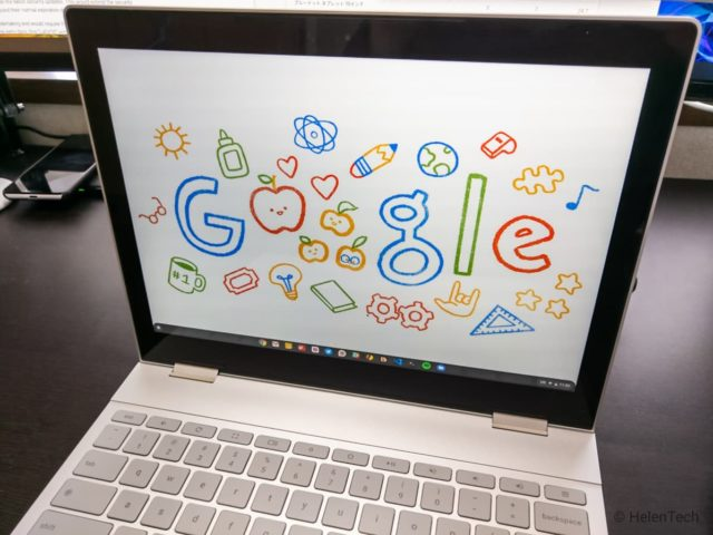 google pixelbook image other 640x480-Google PlayストアにChromebook対応の「プレミアム」なゲーム一覧ページが登場予定