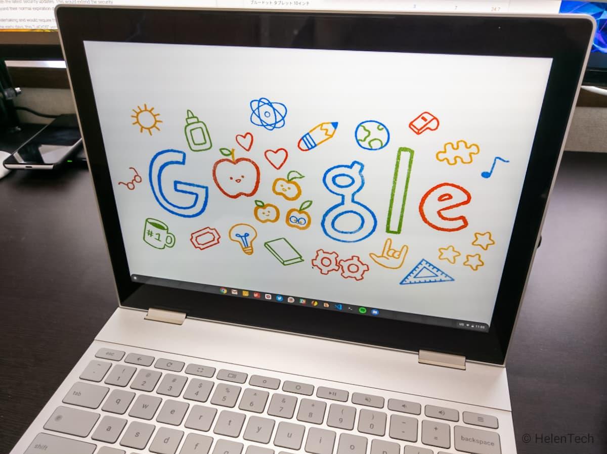 google pixelbook image other-Lenovoの「IdeaPad Duet Chromebook」は5月6日に海外で販売開始か?