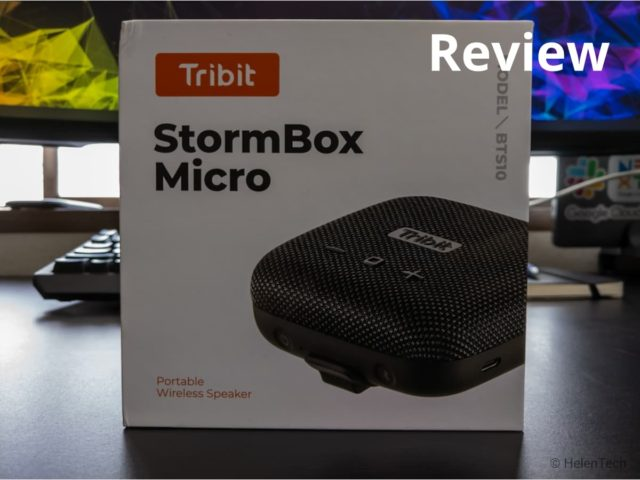 review stormbox micro image 640x480-Tribit StormBox Micro (BTS10)をレビュー!コンパクトで持ち運びやすいワイヤレススピーカー