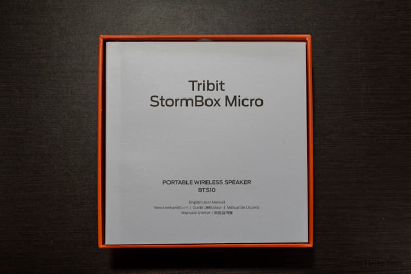 review tribit stormbox micro 14-Tribit StormBox Micro (BTS10)をレビュー!コンパクトで持ち運びやすいワイヤレススピーカー