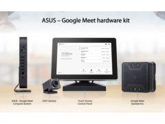 ASUS Google Meet Compute System 240x180-ASUSが「Google Meet ハードウェアキット」を海外で発表。Chrome OS搭載ビデオ会議システム