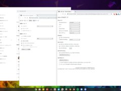 chromeos japanse settings bug 240x180-Chrome OS Devが84.0.4136.1にアップデート。Quick Answer機能が追加