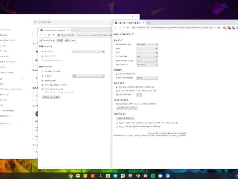chromeos japanse settings bug 800x600-Chrome OS Devが84.0.4136.1にアップデート。Quick Answer機能が追加