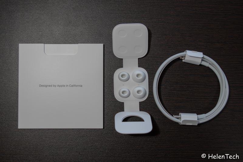 review apple airpods pro 003-Appleの「AirPods Pro」を購入したのでレビュー。Chromebookでも使えるけど、Apple製品同士がベスト