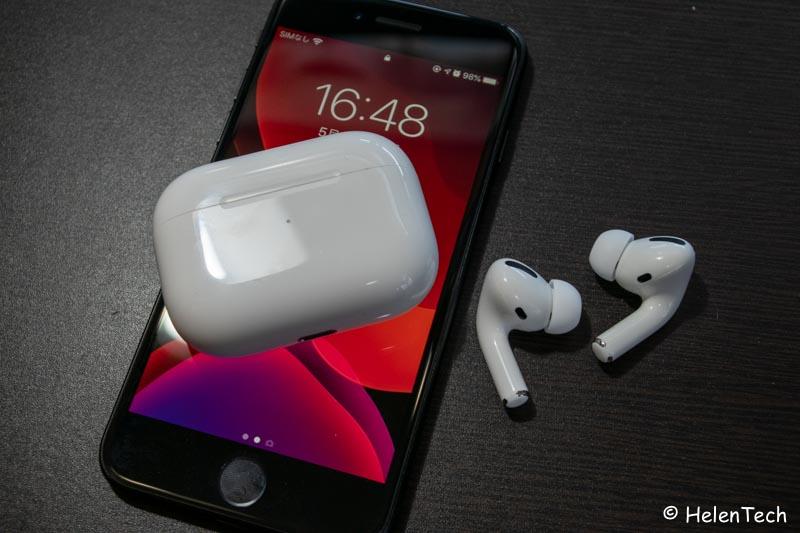 review apple airpods pro 017-Appleの「AirPods Pro」を購入したのでレビュー。Chromebookでも使えるけど、Apple製品同士がベスト