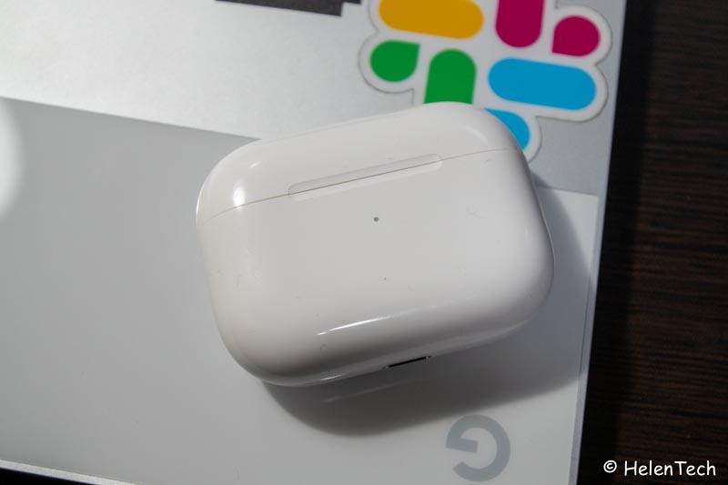 review apple airpods pro 019-Appleの「AirPods Pro」を購入したのでレビュー。Chromebookでも使えるけど、Apple製品同士がベスト