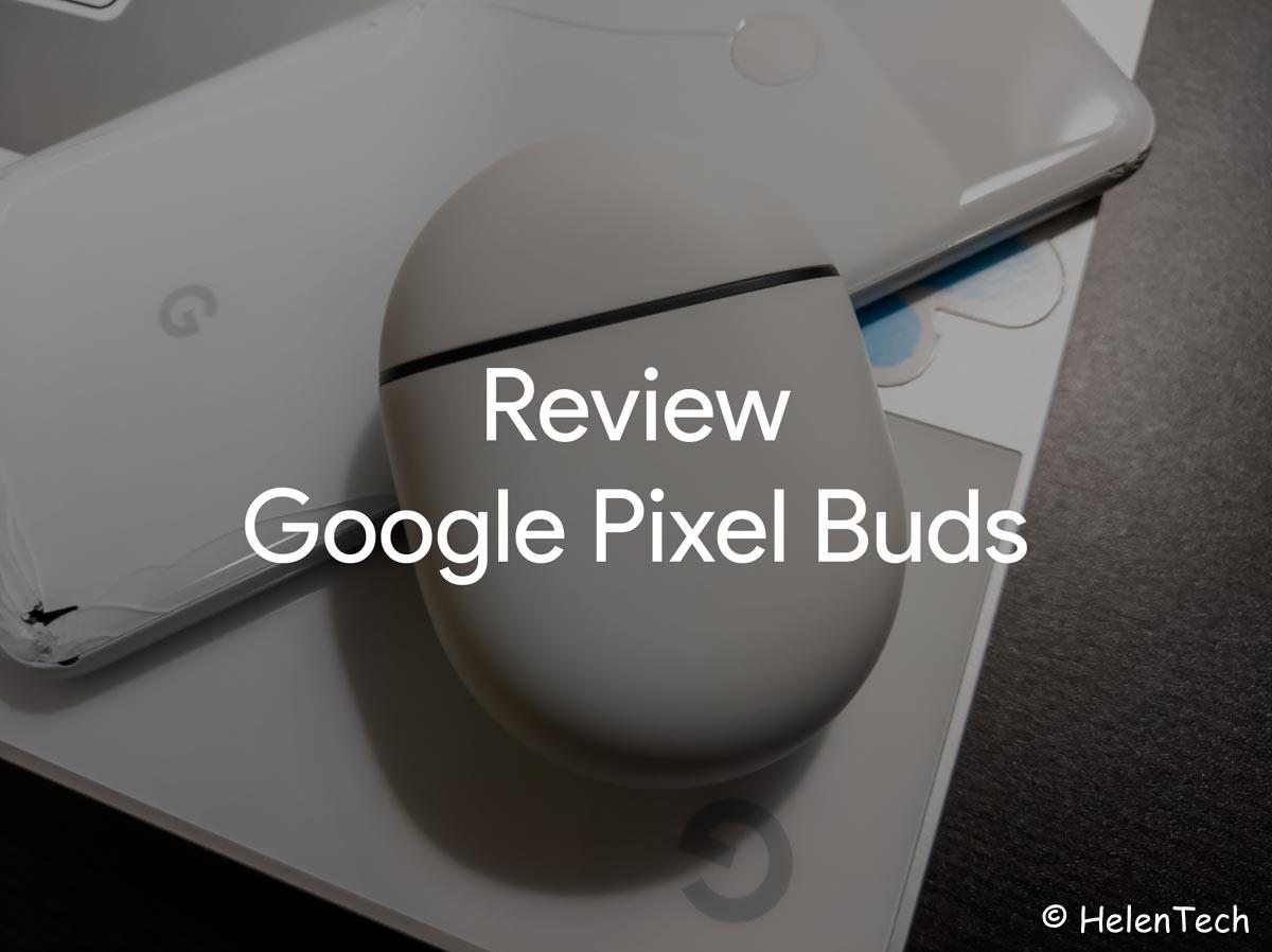 review google pixel buds-「Google Pixel Buds (2020)」を実機レビュー。完全ワイヤレスになって満足だけど、機能面はもう少し…