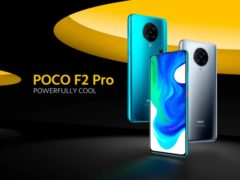 xiaomi pofo f2 pro image 240x180-Banggoodで「Poco F2 Pro」などがクーポンセール![PR]