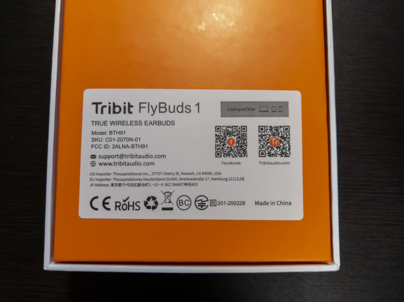Review Tribit FlyBuds 02-ワイヤレスイヤホン「Tribit FlyBuds 1 (BTH91)」をレビュー。扱いやすい良いイヤホン