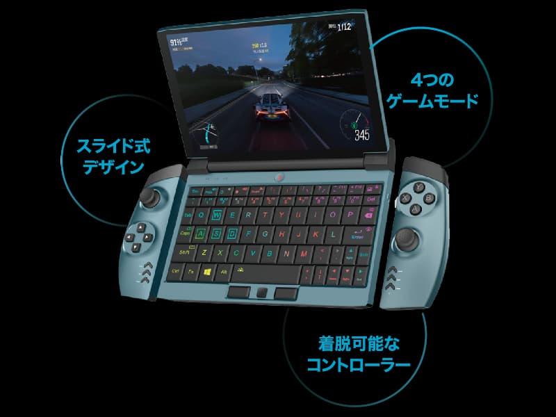 onegx1 image 04-ゲーミングUMPC「OneGx1」の日本モデルがアマゾン等で予約販売開始!