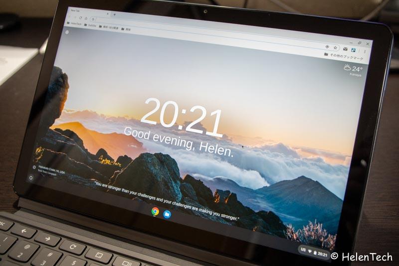 review lenovo duet chromebook 014-「Lenovo IdeaPad Duet Chromebook」をレビュー!タブレットとの中間、こんなモデルが欲しかった
