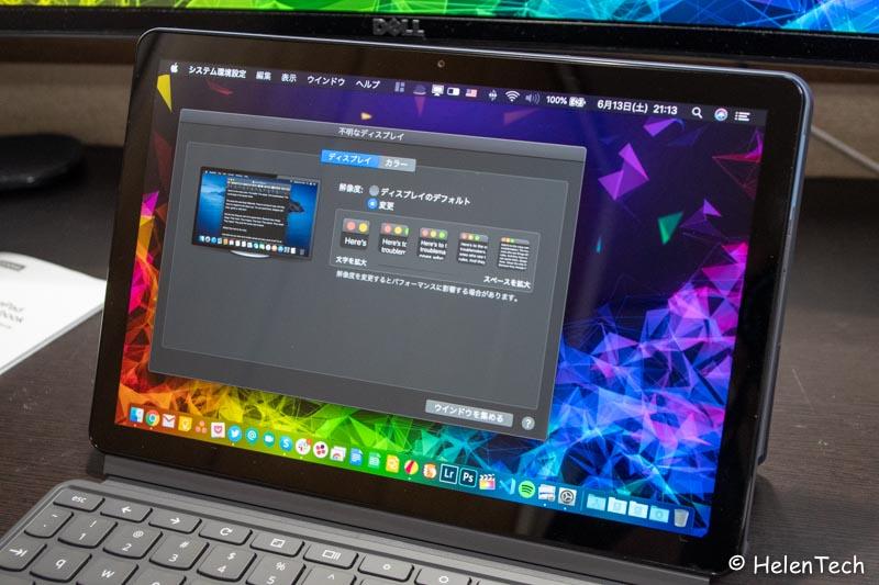review lenovo duet chromebook 028-「Lenovo IdeaPad Duet Chromebook」をレビュー!タブレットとの中間、こんなモデルが欲しかった