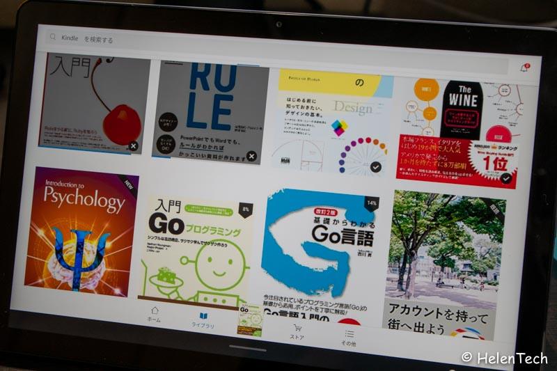 review lenovo duet chromebook 044-「Lenovo IdeaPad Duet Chromebook」をレビュー!タブレットとの中間、こんなモデルが欲しかった
