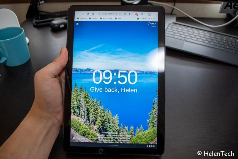review lenovo duet chromebook 047-「Lenovo IdeaPad Duet Chromebook」をレビュー!タブレットとの中間、こんなモデルが欲しかった