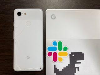 "google pixelbook and pixel3 320x240-Chromebookの""Phone Hub""機能でAndroidスマホを探せるようになります"