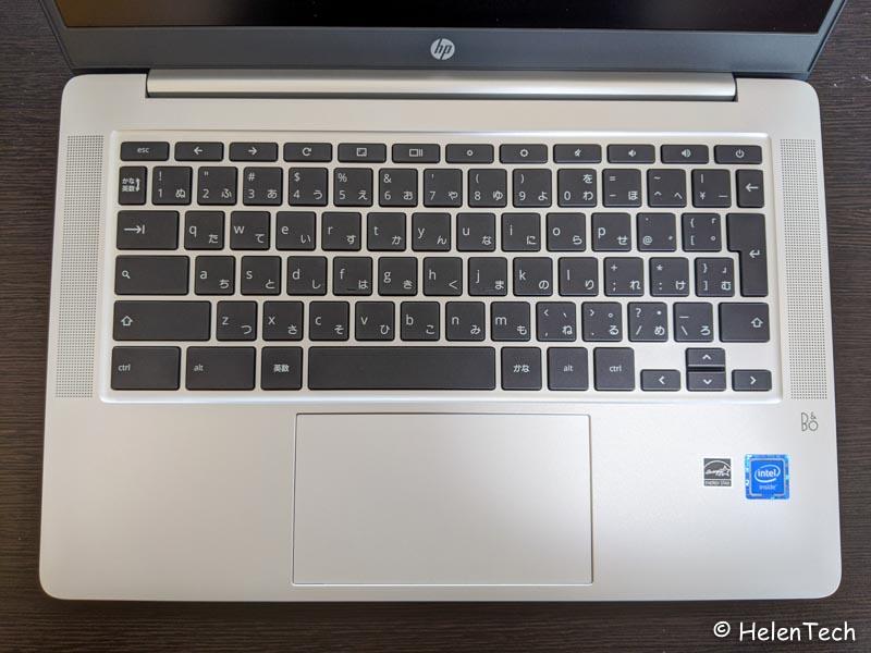 review hp cb 14a 005-HP Chromebook 14a (Amazon限定モデル)をレビュー!バランスの良い名機、選ぶべき1台だと思う