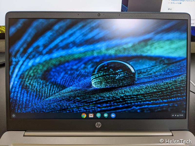 review hp cb 14a 009-HP Chromebook 14a (Amazon限定モデル)をレビュー!バランスの良い名機、選ぶべき1台だと思う