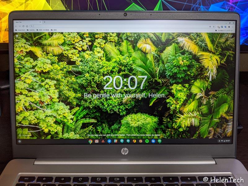 review hp cb 14a 020-HP Chromebook 14a (Amazon限定モデル)をレビュー!バランスの良い名機、選ぶべき1台だと思う
