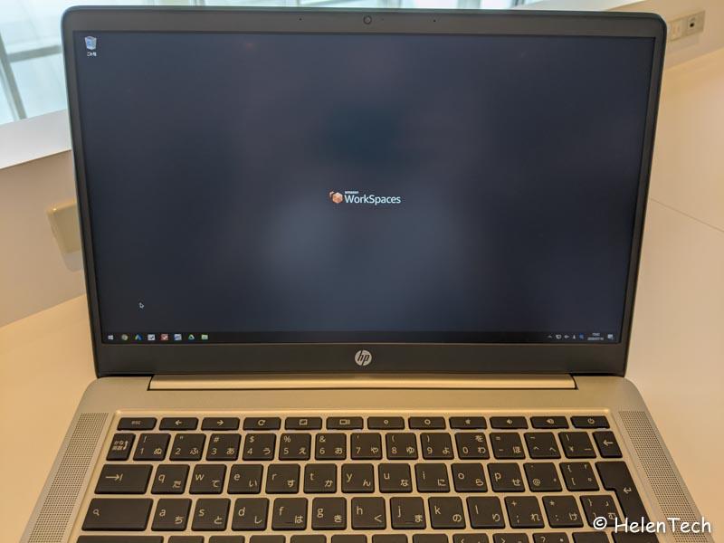 review hp cb 14a 027-HP Chromebook 14a (Amazon限定モデル)をレビュー!バランスの良い名機、選ぶべき1台だと思う