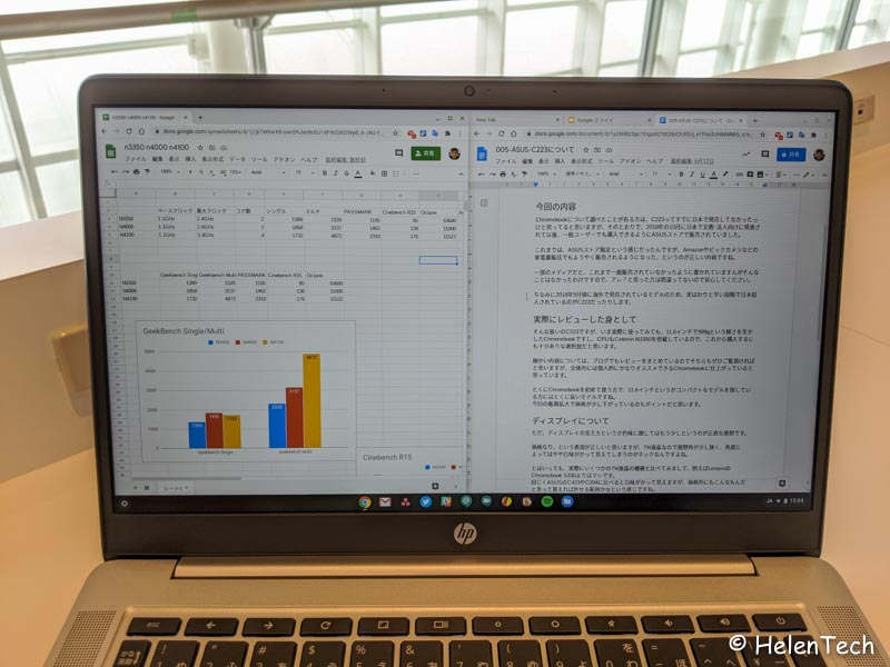 review hp cb 14a 028-HP Chromebook 14a (Amazon限定モデル)をレビュー!バランスの良い名機、選ぶべき1台だと思う
