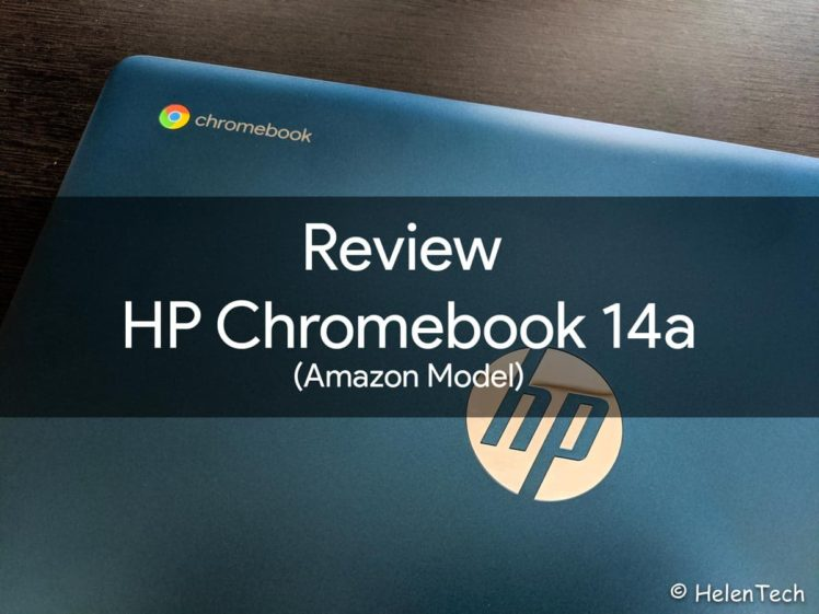 review hp cb 14a image 748x561-Amazon限定「HP Chromebook 14a」をレビュー!バランスの良い名機、選ぶべき1台だと思う