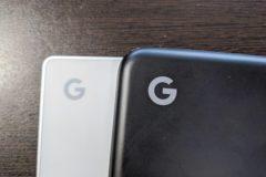 Google pixelbook image 002 240x160-Chromebook「Halvor」が「Google Pixelbook 2」かも?専用アシスタントキーをサポート