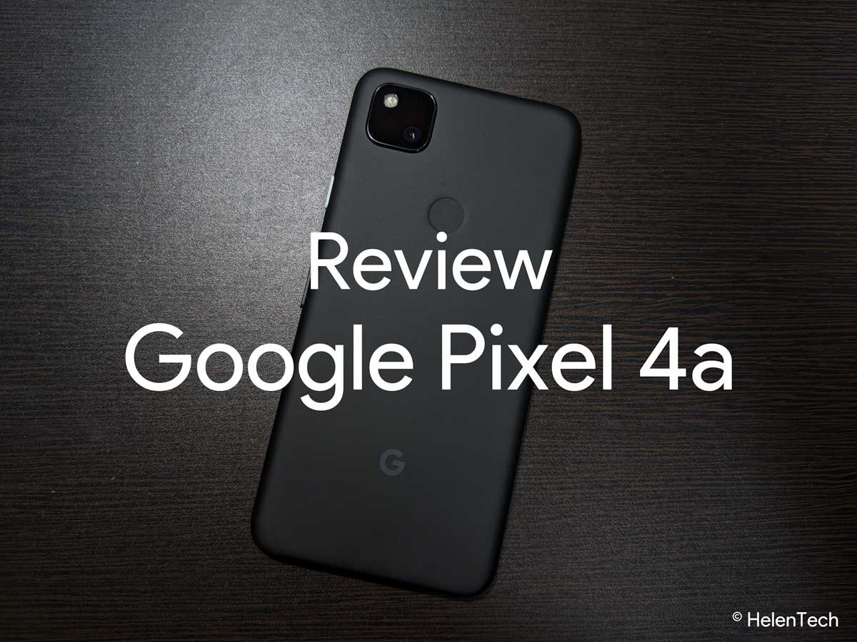 Review google pixel 4a 00-「Google Pixel 4a」をレビュー!5万円以下でベストなAndroidスマートフォン