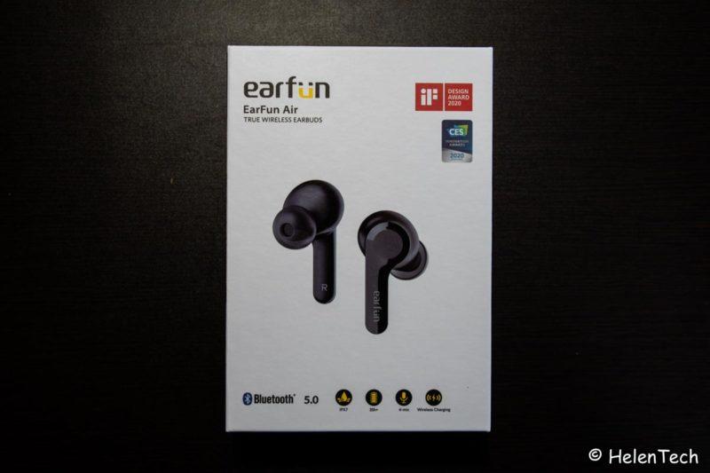review Earfun Air 001 800x533-「EarFun Air 完全ワイヤレスイヤホン」をレビュー!この価格で完成度が高いオススメのイヤホン