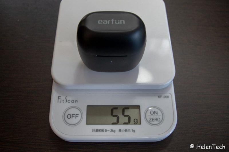 review Earfun Air 022 800x533-「EarFun Air 完全ワイヤレスイヤホン」をレビュー!この価格で完成度が高いオススメのイヤホン