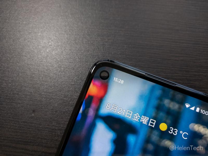review google pixel 4a 09-「Google Pixel 4a」をレビュー!5万円以下でベストなAndroidスマートフォン