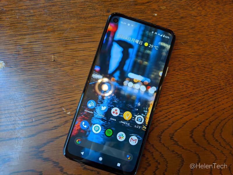review google pixel 4a 11-「Google Pixel 4a」をレビュー!5万円以下でベストなAndroidスマートフォン