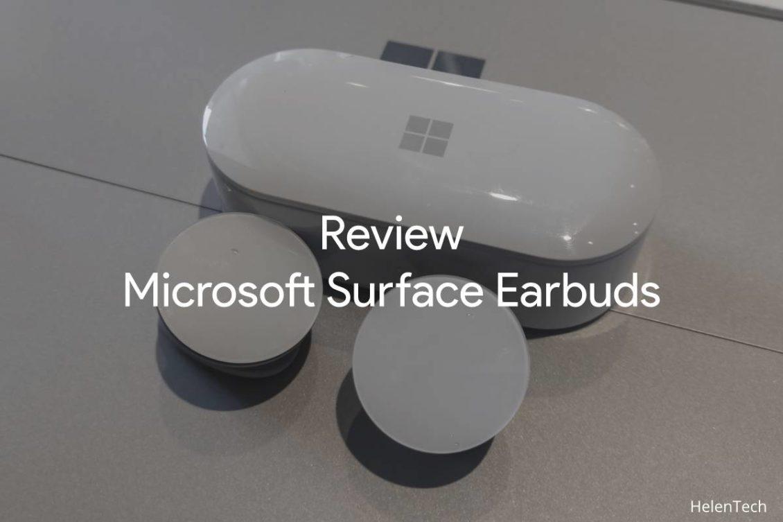 review microsoft surface earbuds 00 1130x753-マイクロソフトの「Surface Earbuds」をレビュー。Windowsで使うのにちょうど良い完全ワイヤレスイヤホン