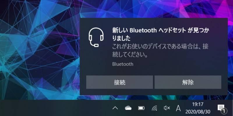 review microsoft surface earbuds ss 01-マイクロソフトの「Surface Earbuds」をレビュー。Windowsで使うのにちょうど良い完全ワイヤレスイヤホン