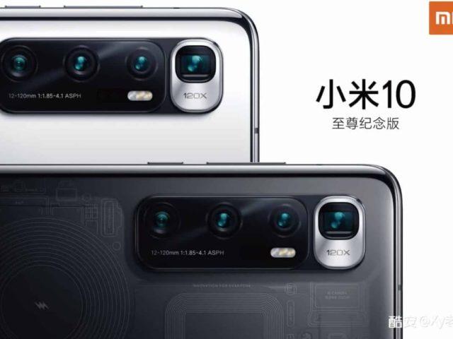 xiaomi mi 10 ultra render 640x480-発表直前の「Xiaomi Mi 10 Ultra」のベンチマークがGeekbenchに登場