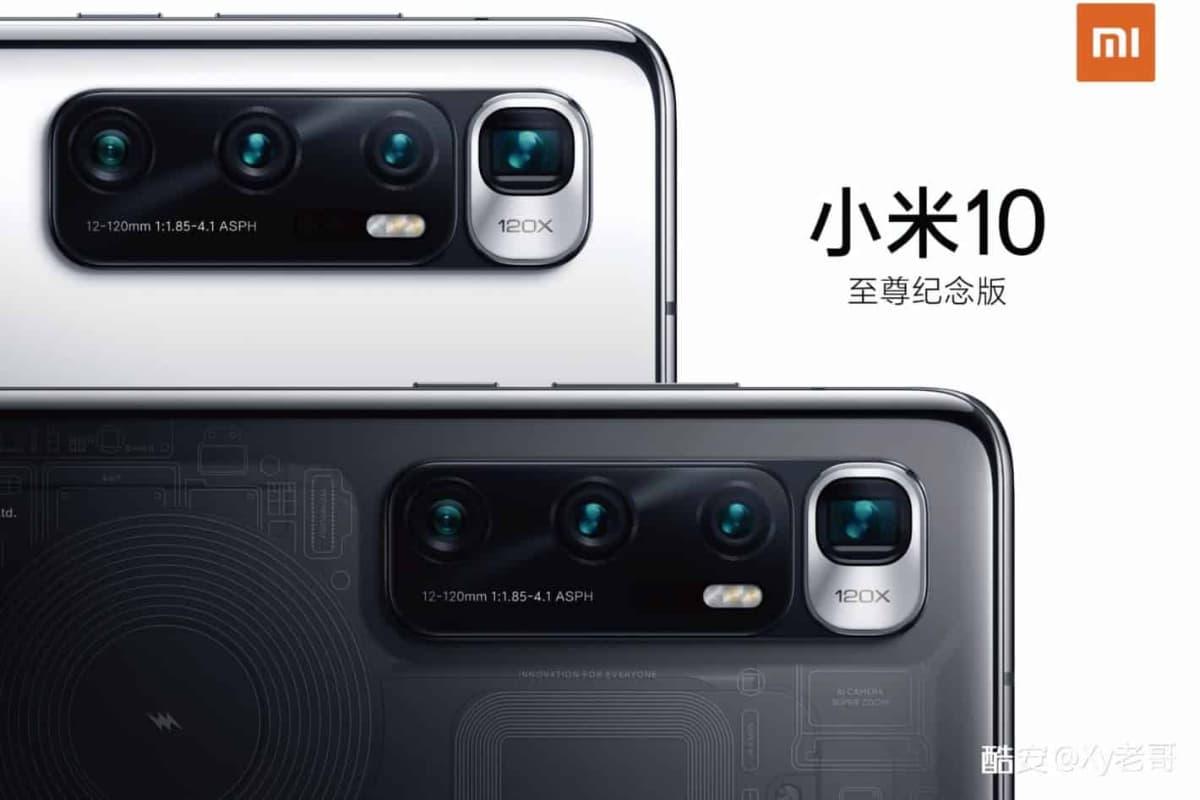 xiaomi mi 10 ultra render-発表直前の「Xiaomi Mi 10 Ultra」のベンチマークがGeekbenchに登場