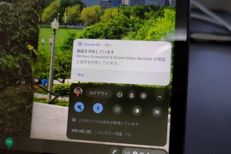 chromebook screen recode image 748x499-Chromebookにスクリーンレコーダー機能が標準搭載されるかもしれません
