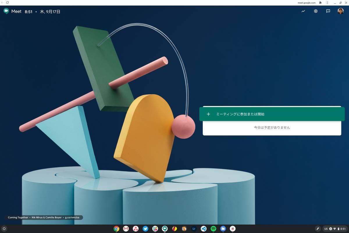 google meet blur-「Lenovo USI Pen」が日本国内でも販売開始。Chromebookで使える電池式スタイラスペン