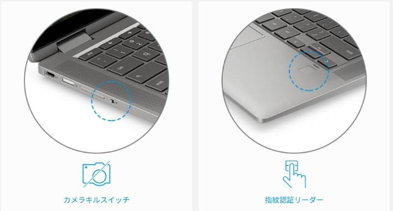 jp hp release chromebook 14c 02-日本HPが「Chromebook x360 14c」を販売開始!公式ストアやアマゾンでも購入可能
