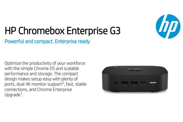 leak hp chromebox enterprise g3 specsheet 748x499-HPの第10世代Intel CPU搭載「Chromebox Enterprise  G3」のスペックシートがリーク