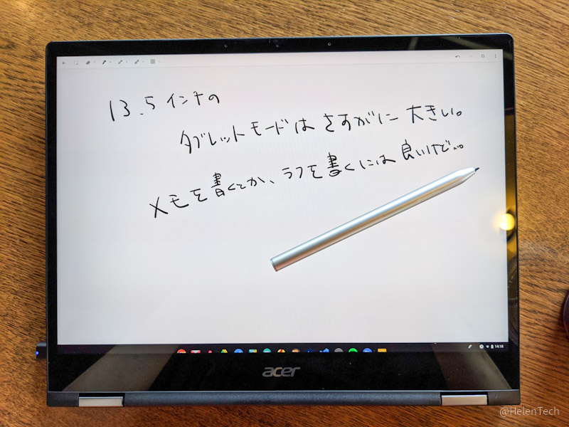 review acer chromebook spin 713 60-Acer Chromebook Spin 713(CP713-2W)をレビュー。ハイスペックで最もおすすめできる1台