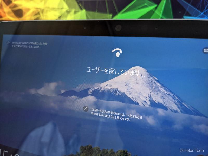 review microsort surface go 2 18-マイクロソフト「Surface Go 2」のPentiumモデルをレビュー。サブとしてはやっぱり優秀